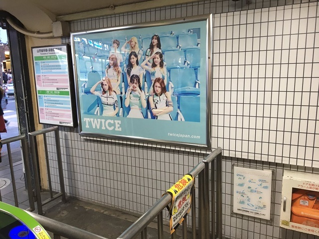 TWICE-Japan-033.jpg