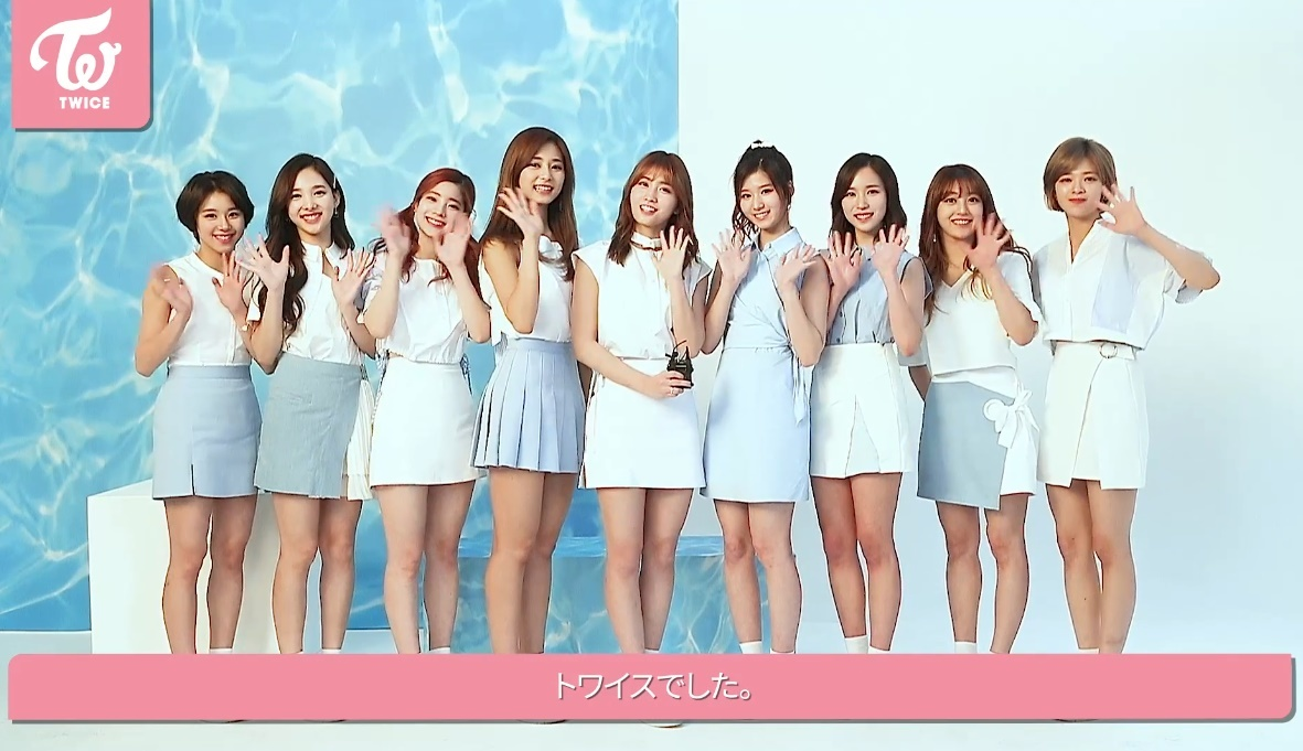 TWICE-LotteDF-005.jpg