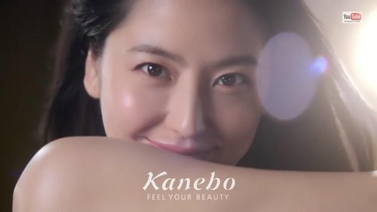 kanebo-01.jpg