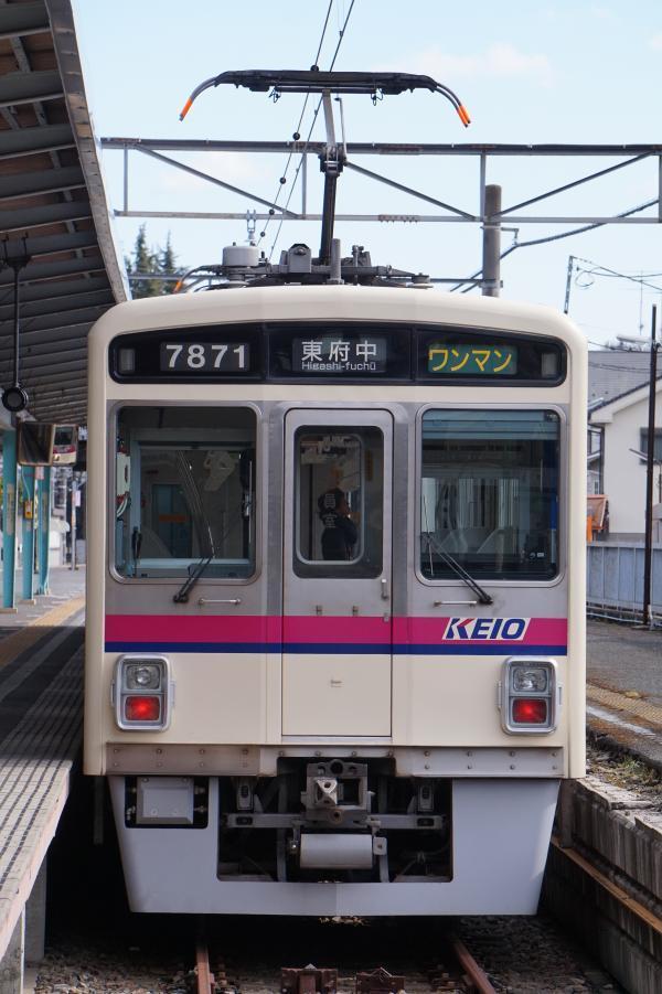 2017-02-10 京王7421F ワンマン東府中行き2
