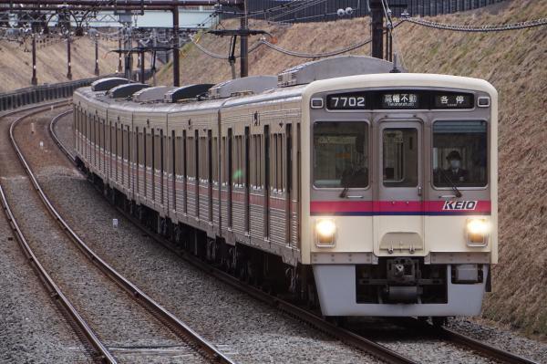 2017-02-10 京王7702F 各停高幡不動行き