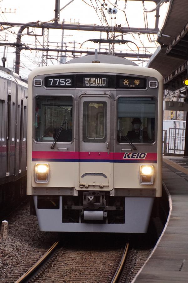 2017-02-10 京王7702F 各停高尾山口行き