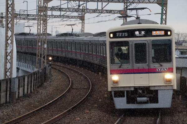 2017-02-10 京王7725F 準特急橋本行き