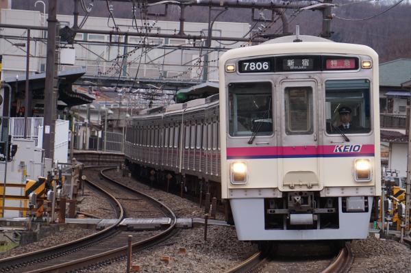 2017-02-10 京王7806F 特急新宿行き