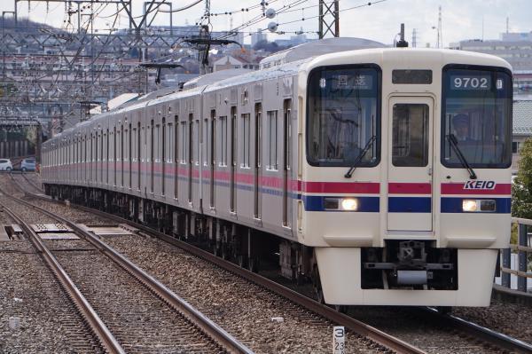2017-02-10 京王9702F 回送