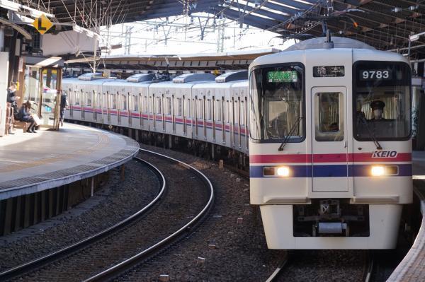 2017-02-10 京王9733F 区間急行橋本行き