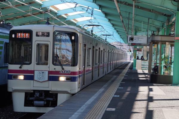 2017-02-10 京王9738F 準特急橋本行き