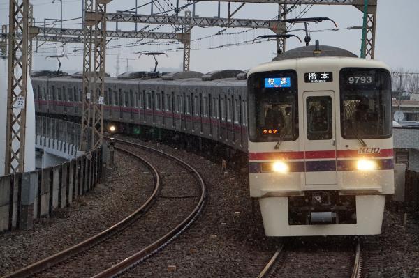 2017-02-10 京王9743F 快速橋本行き