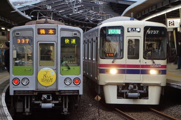2017-02-10 都営10-240F 京王9737F