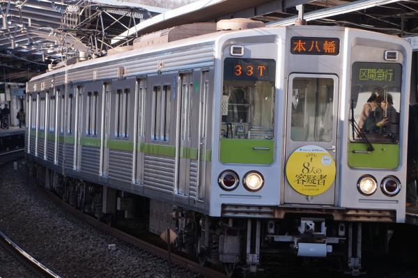 2017-02-10 都営10-240F 区間急行本八幡行き1