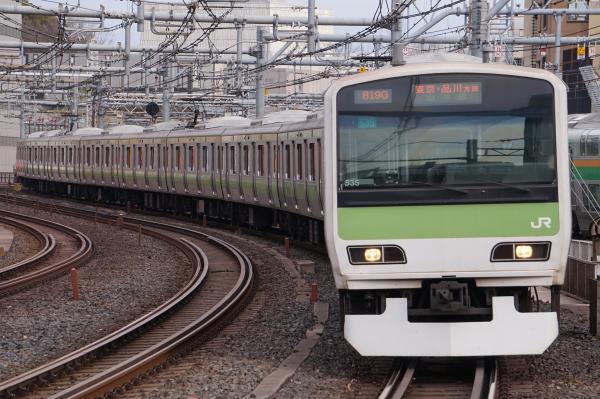 2017-02-18 山手線E231系トウ535編成 東京・品川方面行き