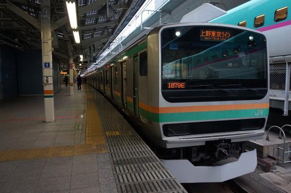 2017-02-18 上野東京ラインE231系ヤマU540編成 国府津行き