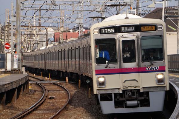 2017-03-04 京王7705F 準特急高尾山口行き