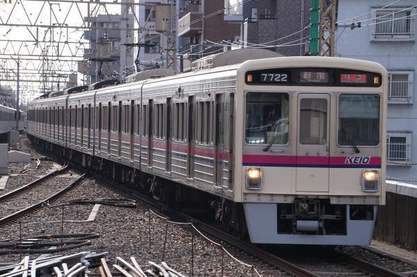 2017-03-04 京王7722F 特急新宿行き