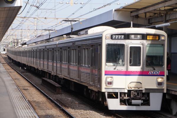 2017-03-04 京王7727F 準特急橋本行き