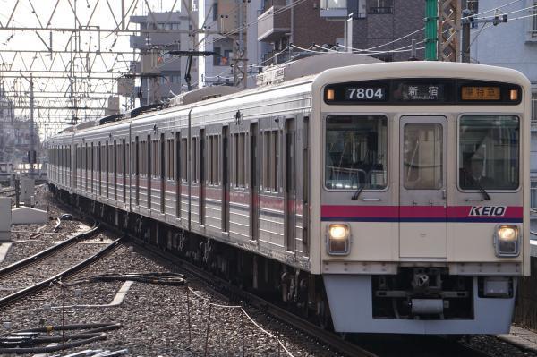 2017-03-04 京王7804F 準特急新宿行き