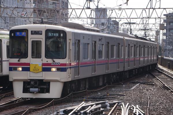 2017-03-04 京王9749F 快速本八幡行き