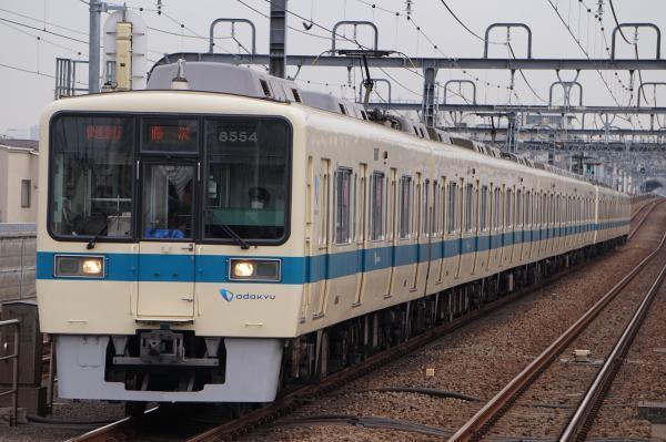 2017-03-04 小田急8054F_8254F 快速急行藤沢行き