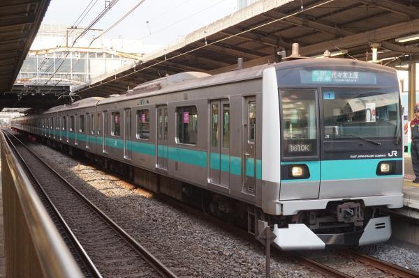 2017-03-08 常磐線E233系マト1編成 各駅停車代々木上原行き