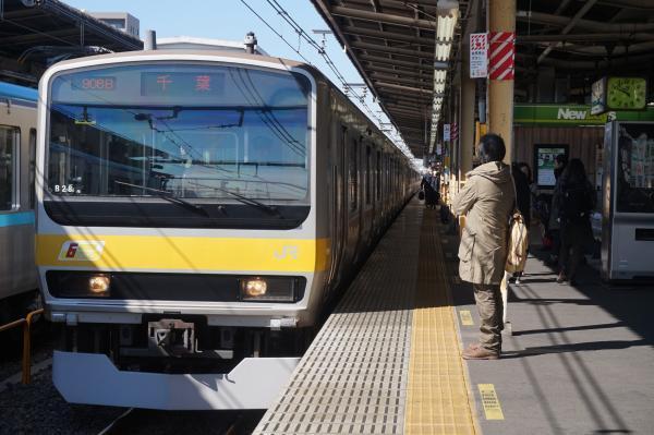 2017-03-08 総武線E231系ミツB28編成 千葉行き1