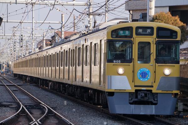 2017-03-11 西武9105F 準急所沢行き 4311レ