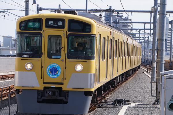 2017-03-11 西武9105F 準急飯能行き 4125レ