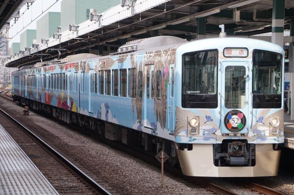 2017-03-12 西武4009F 回送1