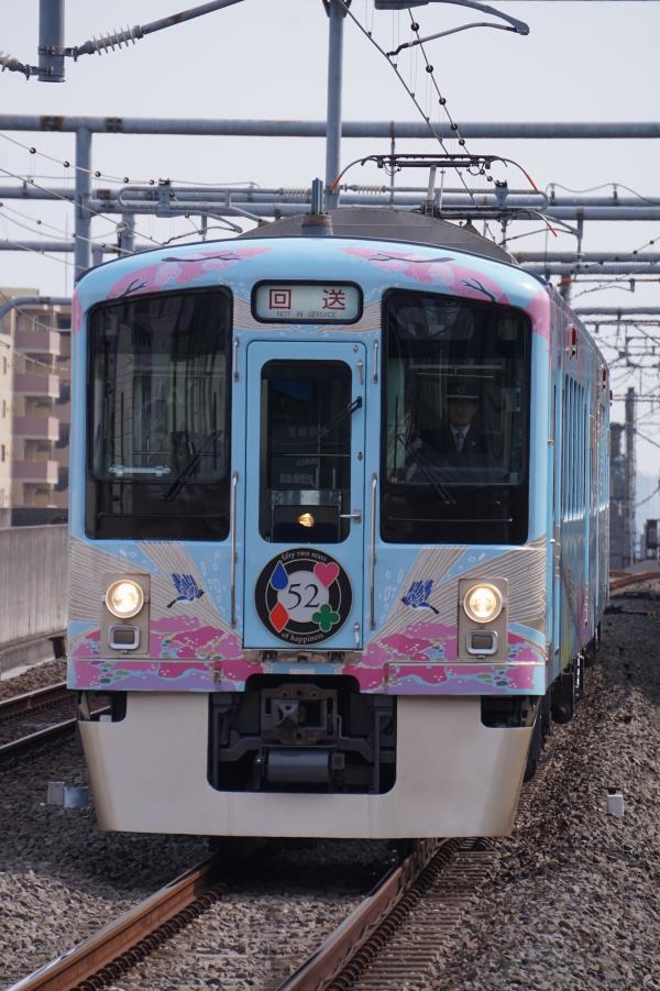 2017-03-12 西武4009F 回送2
