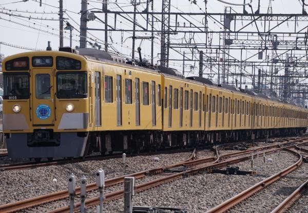 2017-03-12 西武9105F 急行飯能行き 2117レ
