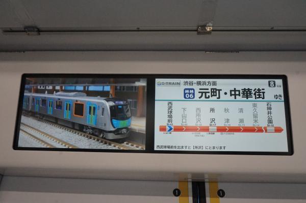 2017-03-12 西武40101F 車内LCD1