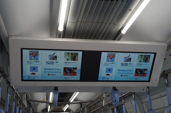 2017-03-12 西武40101F 車内LCD2