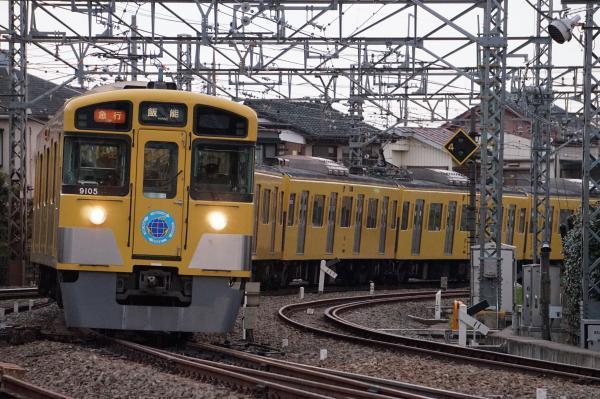 2017-03-17 西武9105F 急行飯能行き 2163レ