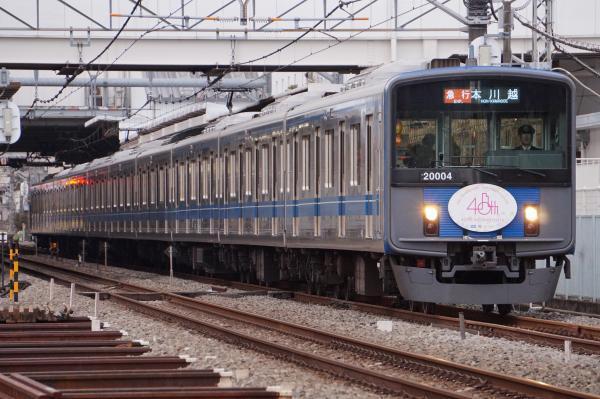 2017-03-17 西武20104F 急行本川越行き 2663レ