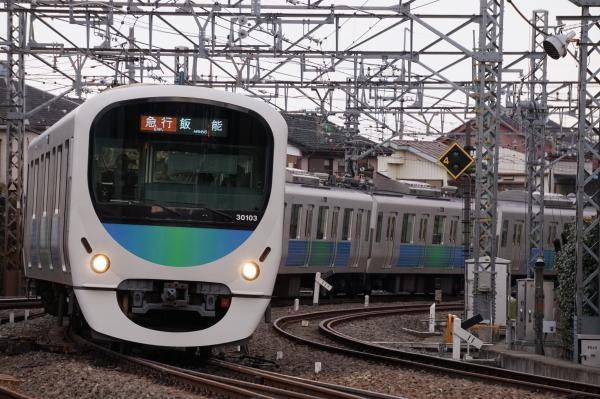 2017-03-17 西武30103F 急行飯能行き 2161レ