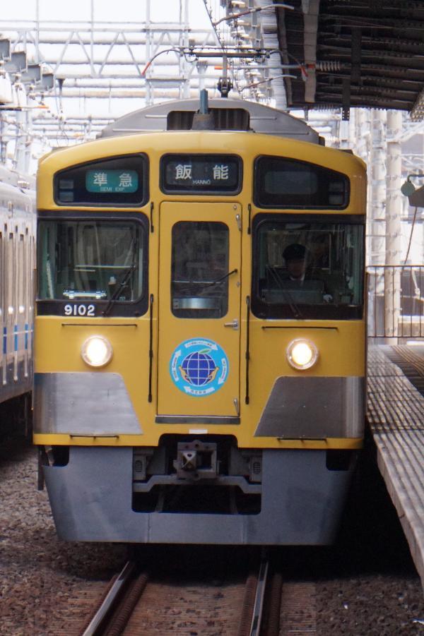 2017-03-18 西武9102F 準急飯能行き 4131レ