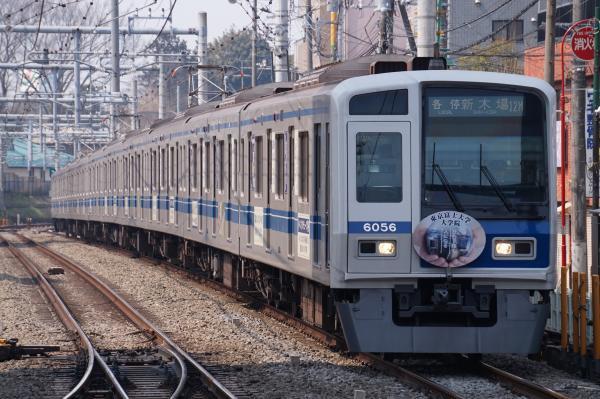 2017-03-19 西武6156F 各停新木場行き 6522レ