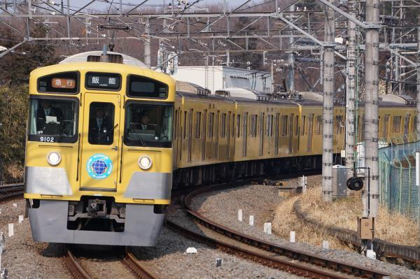 2017-03-19 西武9102F 急行飯能行き 2139レ