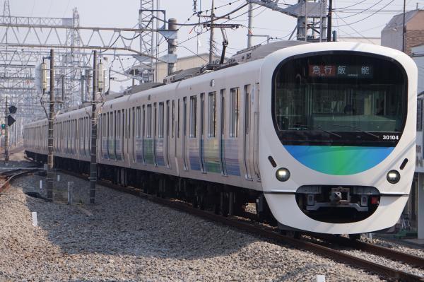 2017-03-19 西武30104F 急行飯能行き 2133レ