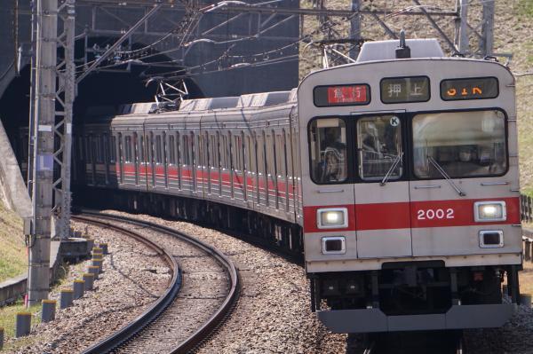 2017-03-22 東急2002F 急行押上行き