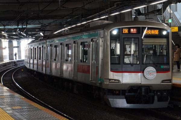 2017-03-22 東急5102F 急行中央林間行き