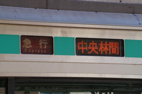 2017-03-22 東急5102F 側面行先表示