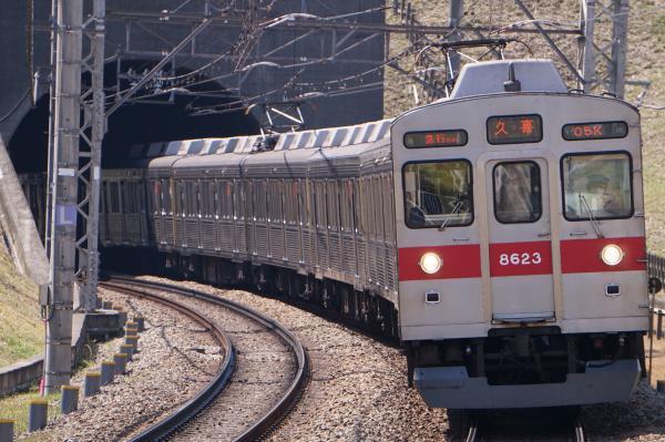 2017-03-22 東急8623F 急行久喜行き