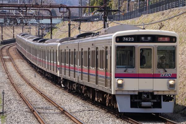2017-03-24 京王7423F_9707F 特急新宿行き1
