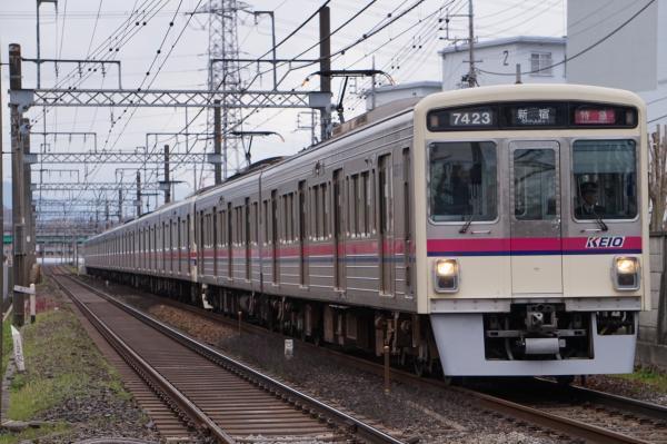 2017-03-24 京王7423F_9707F 特急新宿行き2