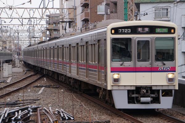 2017-03-24 京王7723F 急行新宿行き