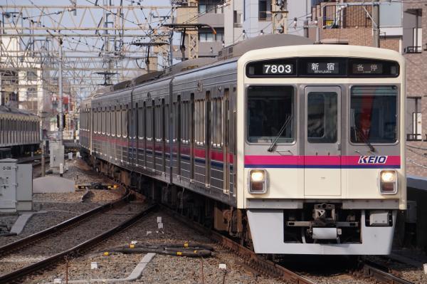2017-03-24 京王7803F 各停新宿行き