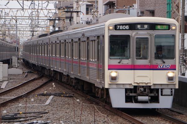 2017-03-24 京王7806F 急行新宿行き