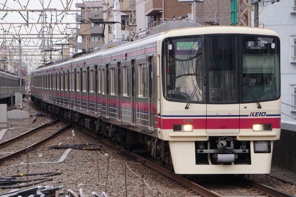 2017-03-24 京王8709F 区間急行新宿行き