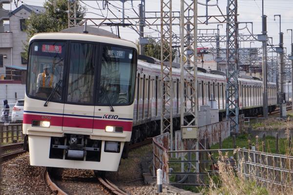 2017-03-24 京王8709F 特急新宿行き