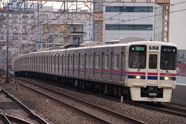2017-03-24 京王9701F 区間急行橋本行き